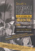 Yusaku_tsuchiya