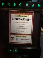 Aliake_2