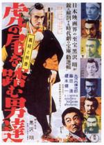Tora_no_o_wo_fumu_otokotachi_poster