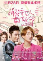 Woman_poster