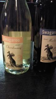 今月のワインは